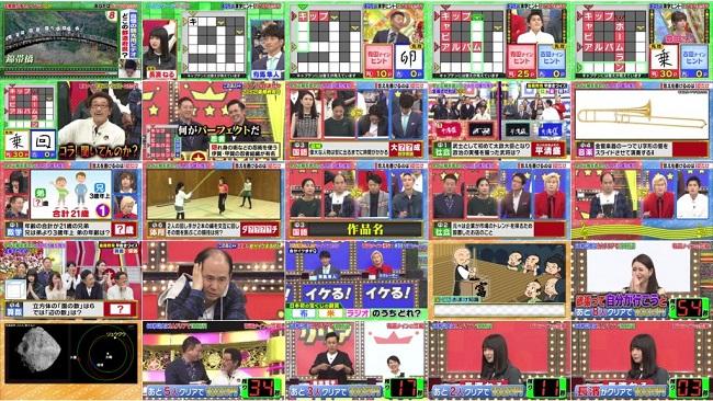 Sidebar190123 (720p) くりぃむクイズ ミラクル9